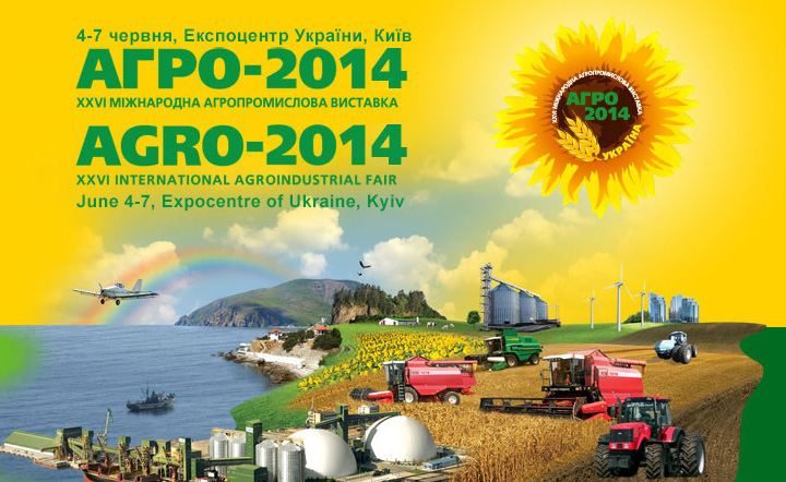 AGRO 2014, International agricultural exhibition in Kiev 2014