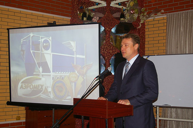 Report of Sergiy Orsyk in the conference hall of Agrocenter Altai