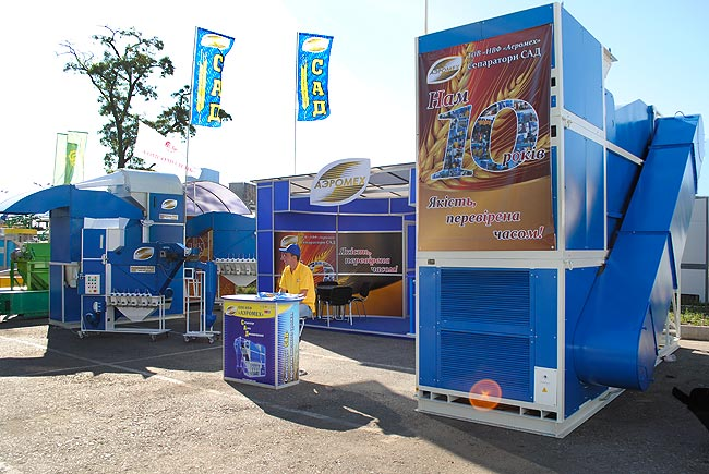 Aeromeh booth in Agro-2011